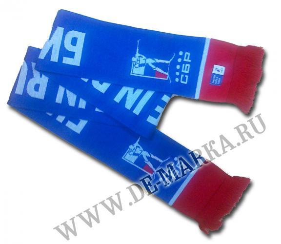 шарфы с логотипом:
